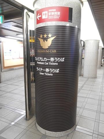 kh-yodoyabashi19.jpg