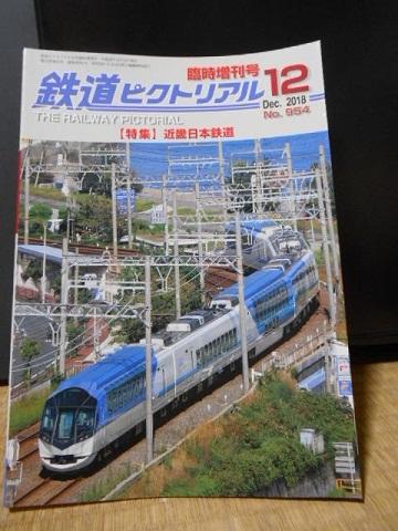 kt-book-4.jpg