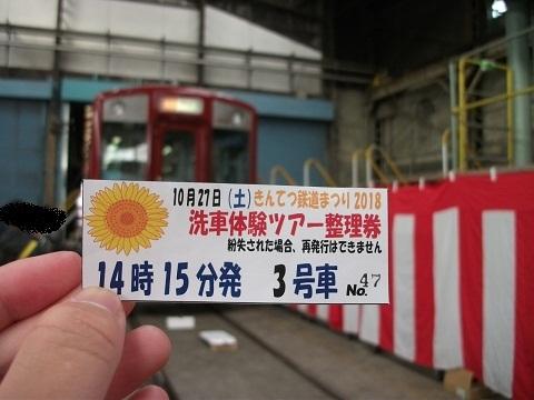 kt-takayasu-13.jpg