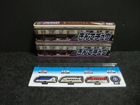 kt-takayasu-15.jpg