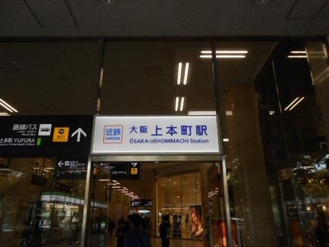 kt-uehonmachi-5.jpg