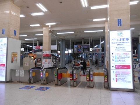 kt-uehonmachi-6.jpg