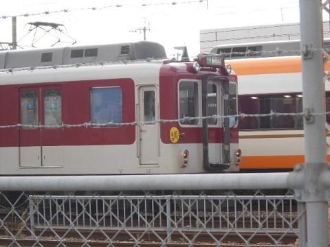 kt2530-1.jpg