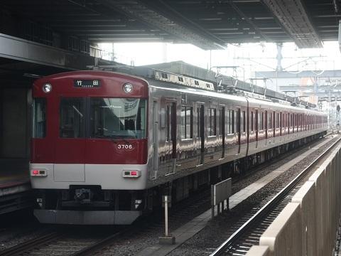 kt3200-32.jpg