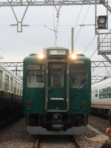 kt8409-3.jpg