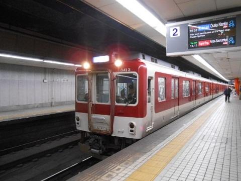 kt8413-2.jpg