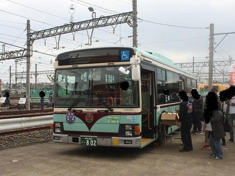 oth-bus-61.jpg