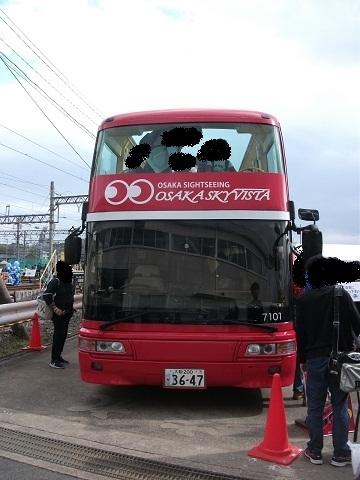 oth-bus-62.jpg
