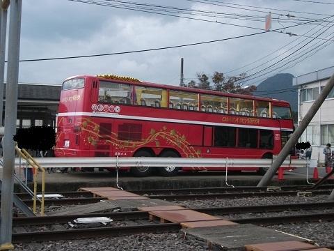 oth-bus-63.jpg