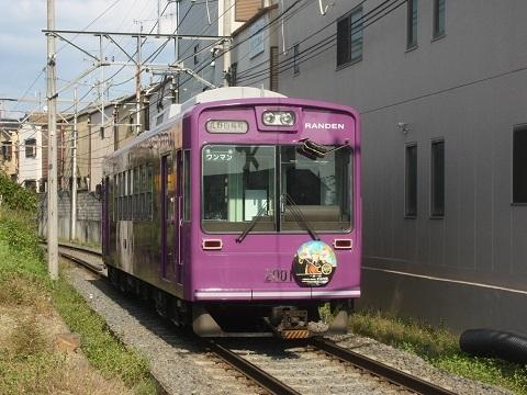 rd2001-52.jpg