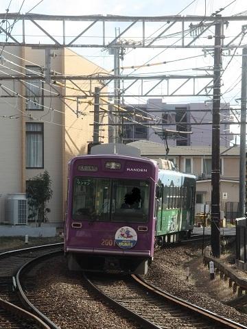 rd2001-54.jpg