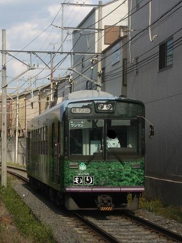 rd2002-30.jpg
