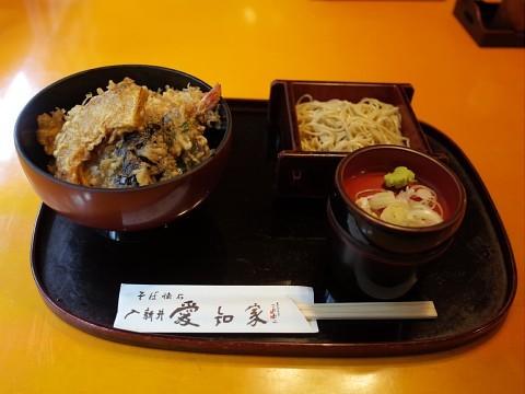 aichiyamatsu03.jpg