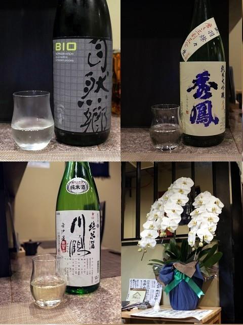 harutakumiya07.jpg