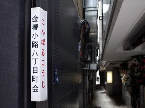 koshitsutenasa01.jpg