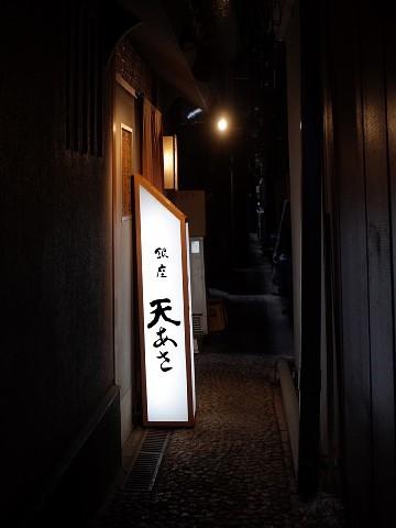 koshitsutenasa02.jpg