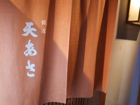 koshitsutenasa18.jpg