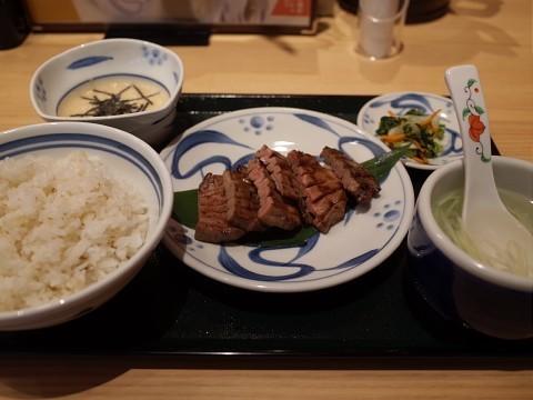 negishishirotan03.jpg