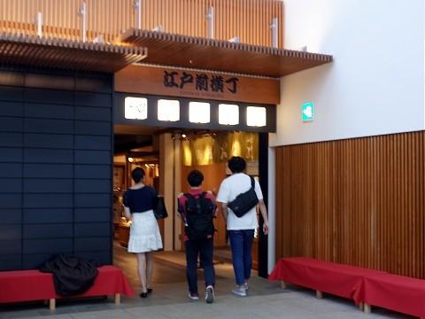 nishakugosun02.jpg