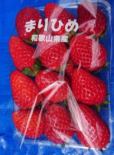 美味しいイチゴ