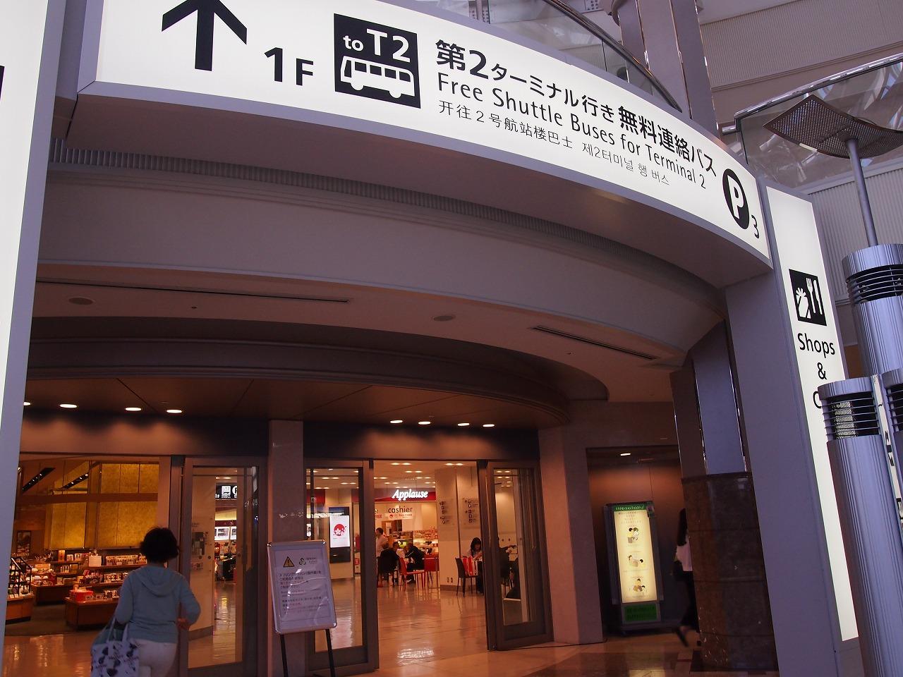 s-P1012384.jpg