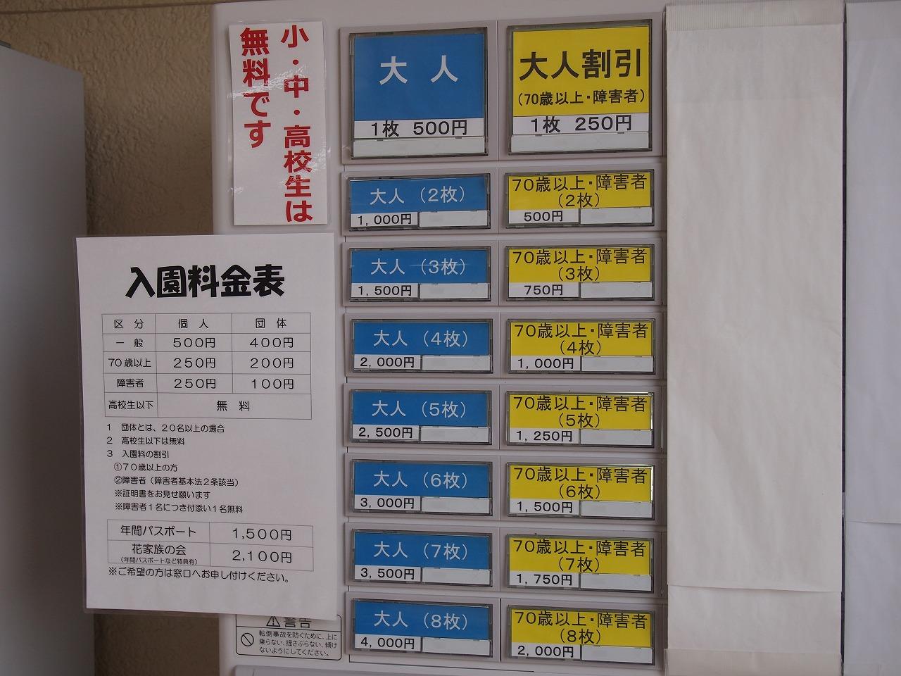 s-P1012783.jpg