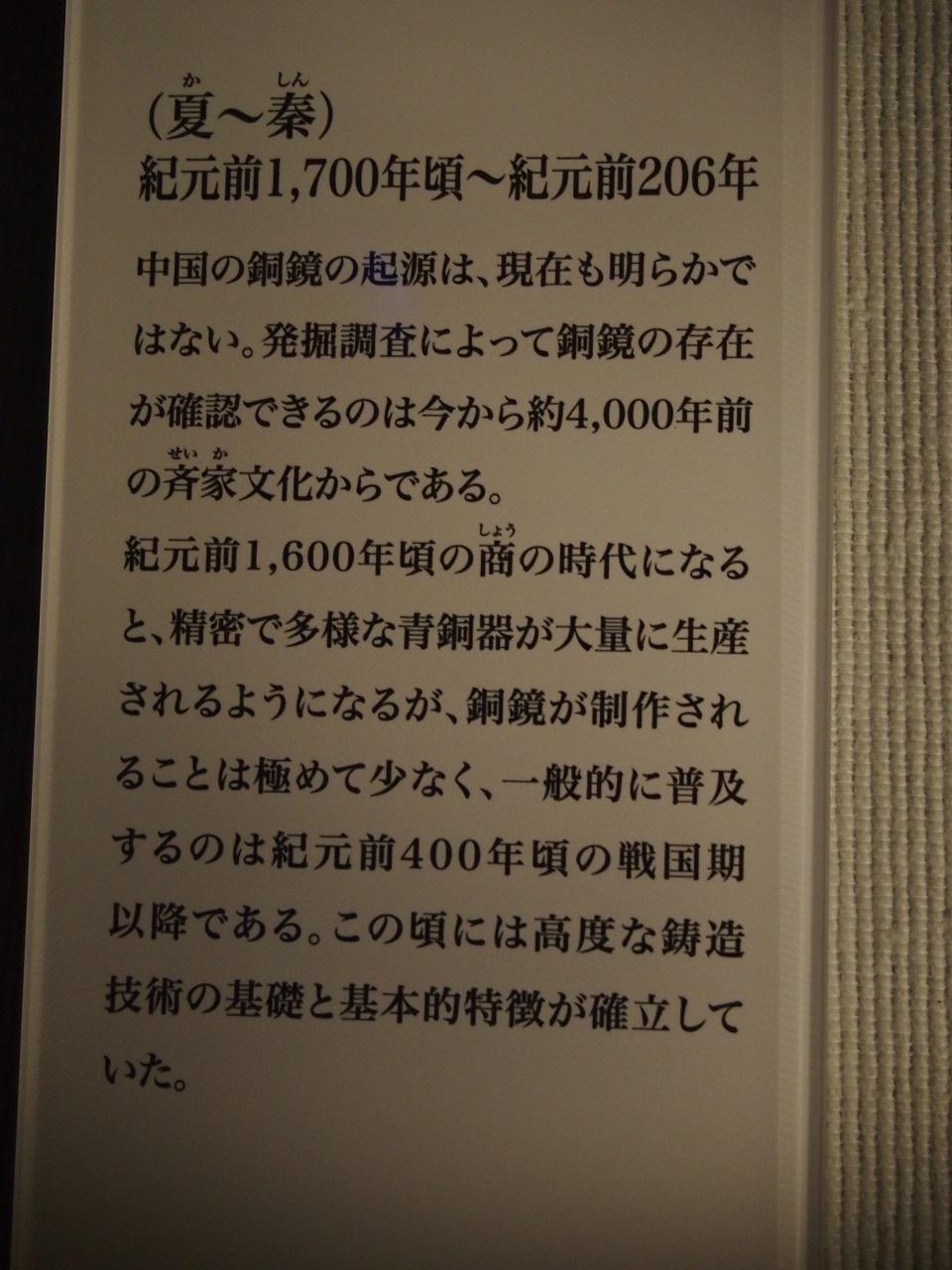 s-P1012892.jpg