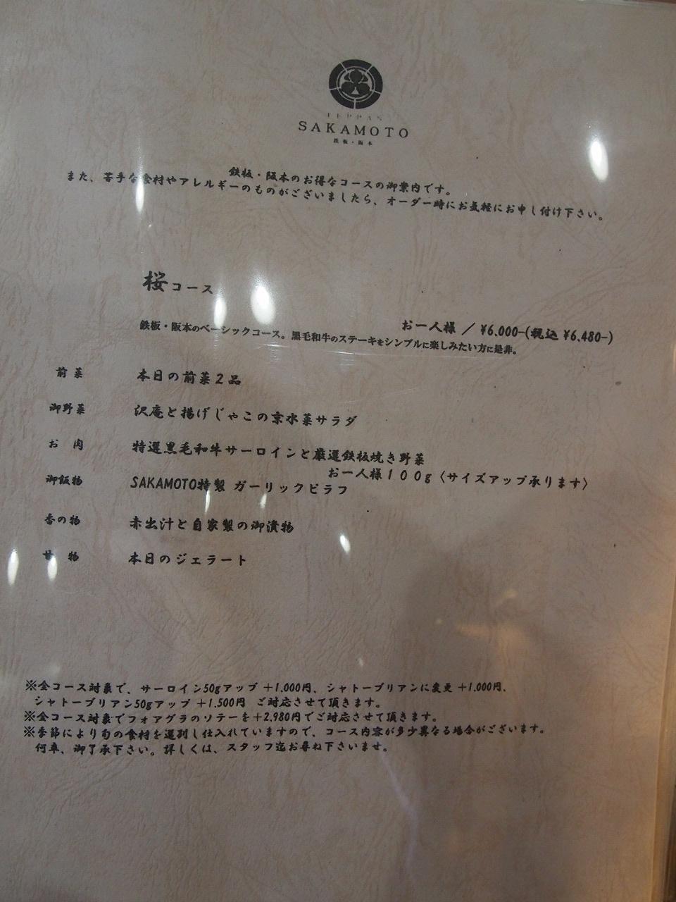 s-P1013546.jpg