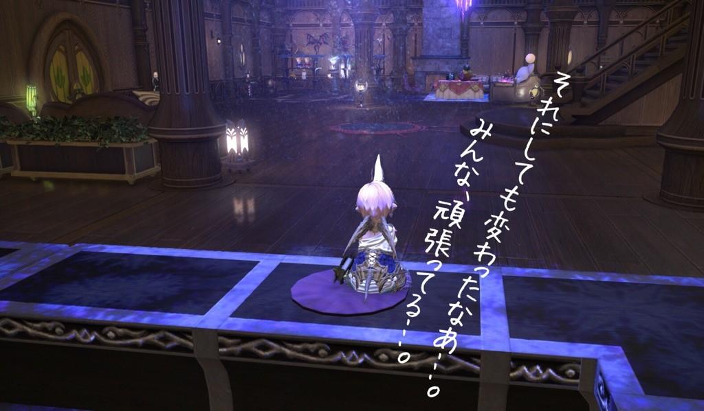 thumbnail_IMG_3864.jpg