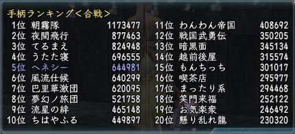 170609.jpg