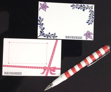 メッセージカード 2種類