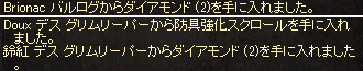 20170703-1.png