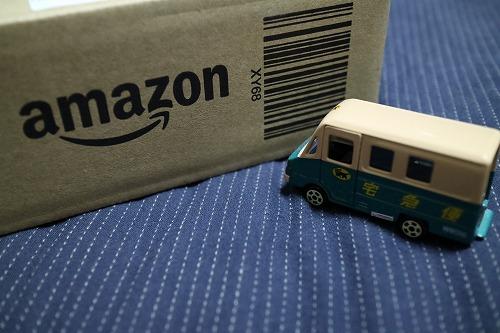 Amazonもウルトラライトの時代到来?