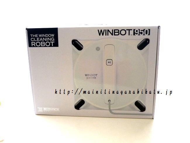 WINBOT箱