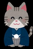 ネコ(お正月