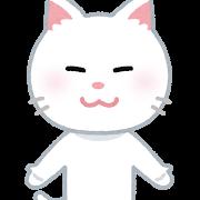 ネコ(白いネコ