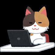 パソコン(ネコ