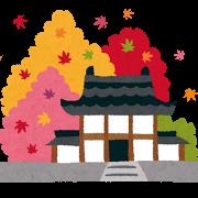 秋・紅葉4