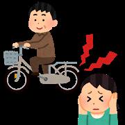ピーキー(自転車