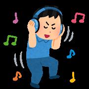 音楽(ノリノリ