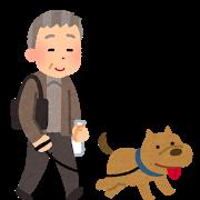散歩(犬と