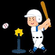 練習(野球