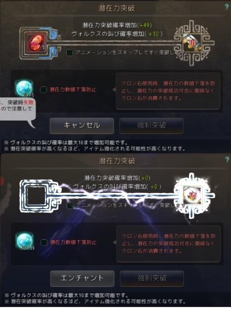 201705031732113a5.jpg
