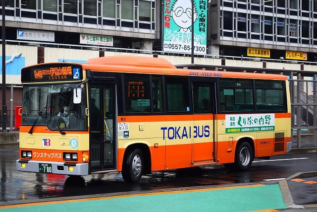 DPD自動再生中 伊豆東海バス 780