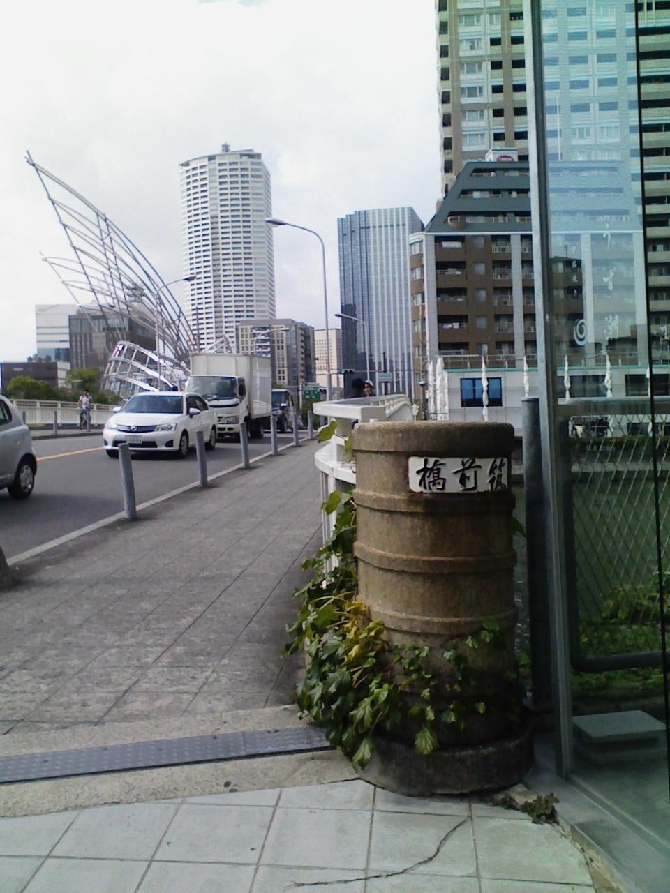 2018_09_18_筑前橋