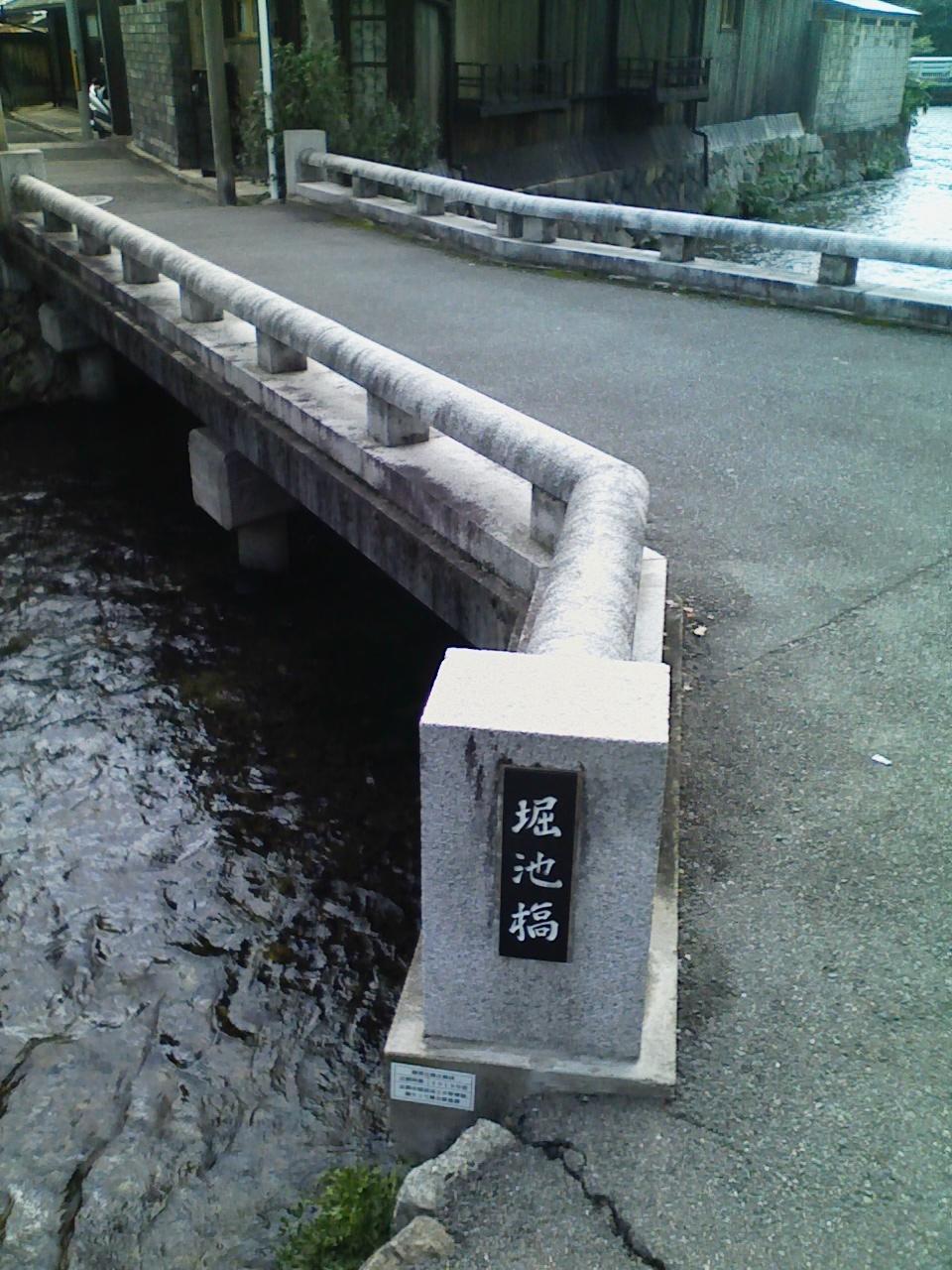2018_10_26_堀池橋