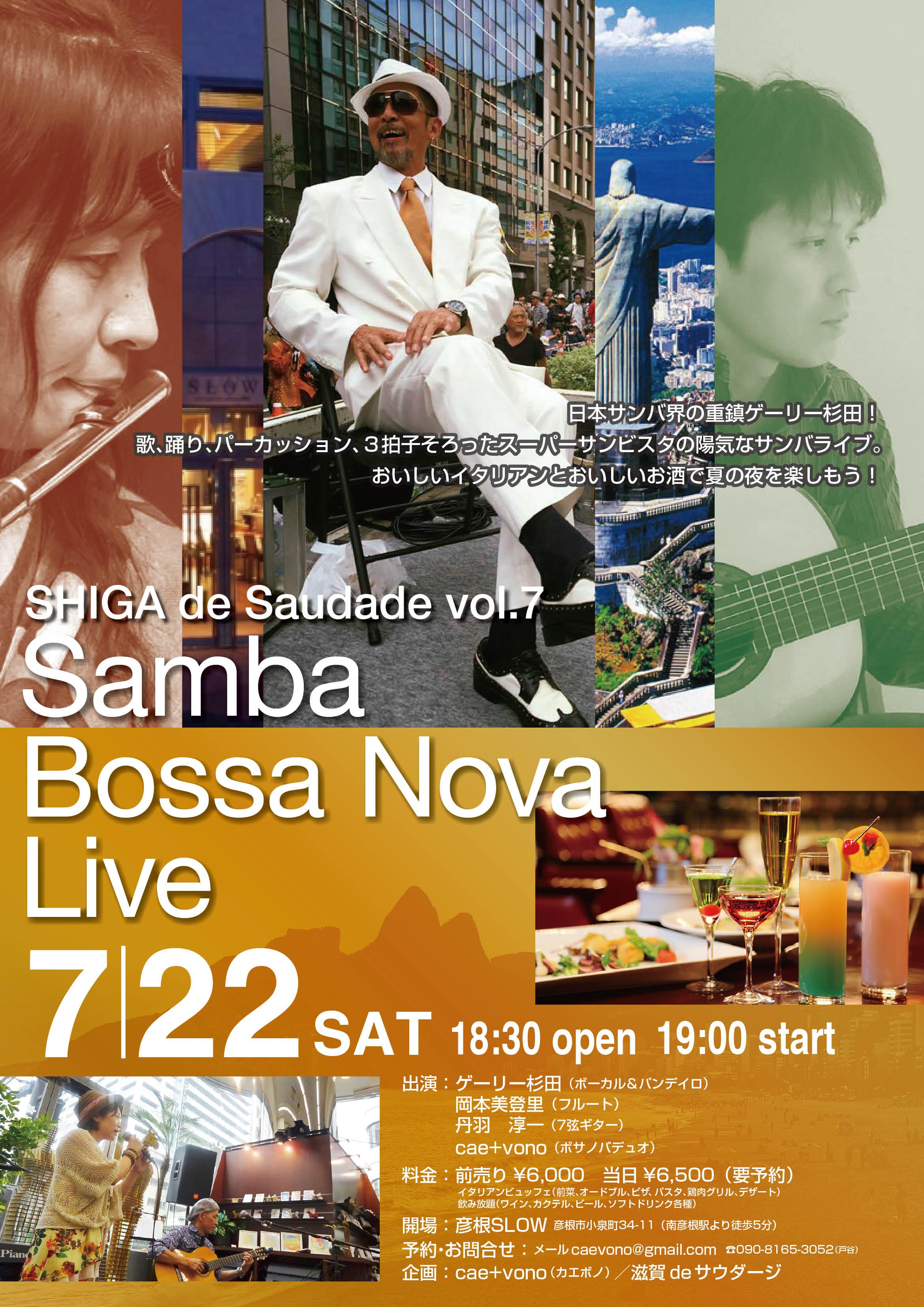 samba0531.jpg