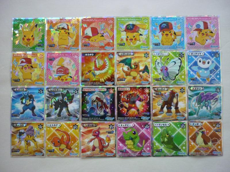 Pokemoncafe_wafers-collectorsseal-kiminikimeta.jpg