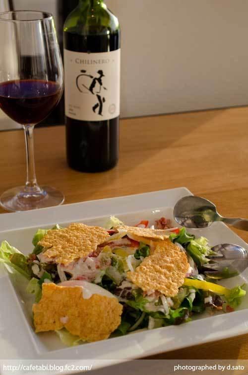 PIER-01 シーフードレストラン みなと店 千葉県 千葉市 中央区 個室 予約 ディナー ピア01 料理写真 03