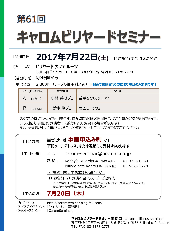 201706262144158a9.jpg